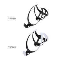 Wholesale Two Color Super Lightweight Full Carbon Fiber Cycling Water Bottle Holder Mountain Bike Bicycle Bottle Holder Cage Black White Y0576
