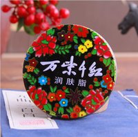 Wholesale Shanghai old air Full skin grease g hand cream frost crack michelia creams very good