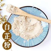 bai zhi - bai zhi fen RADIX ANGELICAE DAHURICAE Traditional Dry Herbs Traditional Chinese medicine G