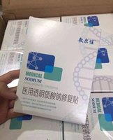 acne dress - medical sodium hyaluronate dressing mask for skin care moisture and anti acne oil control face mask
