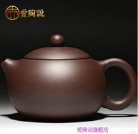 Wholesale 03 Authentic yixing recommended pure manual undressed ore purple mudstone ladle pot shih pot teapot