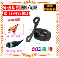 Wholesale Best Hidden Very Very Mini Bullet Car Camera For Reversing Safety