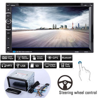 Wholesale 7 Inch Double DIN Android Stereo Car CD DVD Player GPS Navi FM Touch Radio car dvd