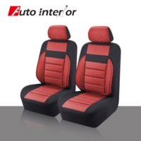 Wholesale 2016 Car Seat Covers Universal PC set Car Styling Auto Car Covers Interior Accesso Car Seat Cushions