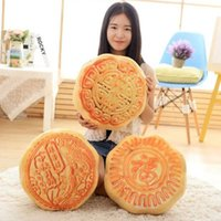 autumn moon festival - 38cm Mid Autumn festival moon cakes pillow cushion for leaning on of creative corporate gifts plush toys nap pillow birthday gift to women