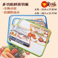 Wholesale Inclined cutting board PP plastic cutting board antibacterial and antiskid frosted fruit board factory direct environmental health boards