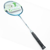 Wholesale FANGCAN Brand High Quality Graphite One piece Ball Control Type Prestrung LBS Badminton Racket with U Weight