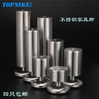 bathroom cabinet tops - Top resistant stainless steel furniture feet can adjust the legs to support the foot of the bathroom cabinet legs TV cabinet foot circular a
