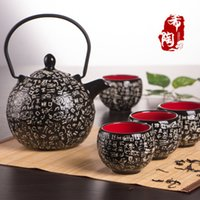 Wholesale Hot sale japanese style ceramic kung fu tea set red wedding gift cup teapot wedding gift self use teapot sets