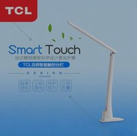 Wholesale TCL qiao series of LED lamps and lanterns spirit lamp The eyecare learn reading lamp adjustable light work