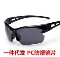 amber motorcycle mirrors - Explosion proof sunglasses outdoor storage battery bicycle motorcycle riding glasses sunglasses night vision goggles to contribution