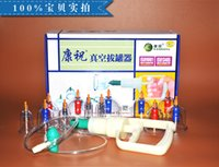 Wholesale Package mail Kang Zhu cupping apparatus vacuum quality goods household cupping B12 can of household gas cupping apparatus