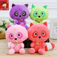 small stuffed animals - 18cm Hot Sale Big Eyes Small Raccoon Plush Toy Doll Lovely Children s Gifts Kawaii Stuffed Animals
