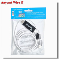 android cable to tv - i7 AnyCast Wire TV Stick High Quality Mobile to HDTV Adapter Cable For iphone s s c For iPad air Mini via DHL