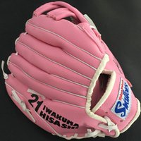 baseball catchers glove - Young people baseball gloves Left hand Red pink blue DL sport exercise design catcher mitt support