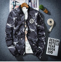 active energy - Spring and Autumn Energy saving Coat Thin Loose Type Solid Color Uniform Simple Design Jacket aape BAPEJapanese casual Kanye west y3 jacket