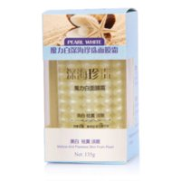 bb cream pearl - Hong Ni effects of deep sea pearl whitening cream g pearl tile pearl bb cream pearl bb cream