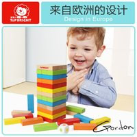 Wholesale Special boa wooden toys adult pumping pumping parent child blocks for this layer pumping music toys