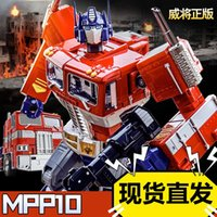 Wholesale Weijiang Model TF Transformation robot metal Optimus Alloy Commander Prime OP MPP10 M01 Exclusive Agent CM