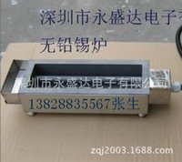 Wholesale Desktop vertical melting furnace melting furnace lead free melting furnace size can be customized