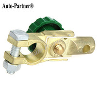 auto parts catalytic converter - Auto Vehicle Battery Terminal Link Switch Quick Cut off Disconnect Car Truck Parts Car Battery Accessory