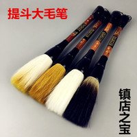 bearing list - Big horn traditional writing brush pen cents bear no ovo goat hair brush list can block character antithetical couplet good writing