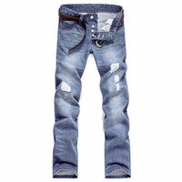 Cheap Branded Jeans Online | Cheap Branded Jeans for Sale | DHgate