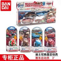 bandai car - Genuine Bandai mischief mobilization cars do model deformation toy toys eggs