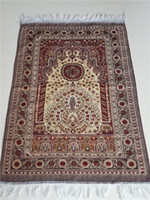 Wholesale 2016 Newest Design Hot Sale High Quality Unique Anti skid MashaAllah Travelling Islamic Prayer Mat rug carpet Salat Musallah