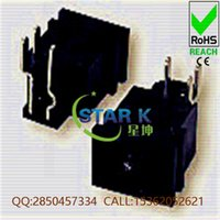 Wholesale DC bus DIP full paste type power supply socket home appliance charging interface