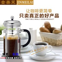 basket packaging - 2016 New French press coffee and tea maker French filter coffee press plunger with stainless steel filter portable with retail package