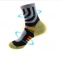 Wholesale Cotton picking sports of men s socks soles stockings outdoor hiking socks in tube men socks hiking leisure socks