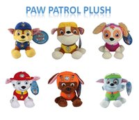 Wholesale 6 Style for Kids New Patrol Plush Toys Plush Dolls SOFT PLUSH TOY NICKELODEON DOG Child s Gift