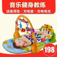 baby gym equipment - Guyu multi function foot piano music rack baby baby gym fitness equipment toys