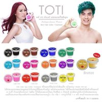 Wholesale TOTI Crazy Color Hair Treatment Spa Nutrition Care Soft Hair Dye Cream Unisex free ship