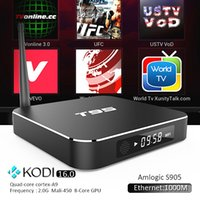 best android app - XBMC Google Internet TV Box T95 Amlogic S905 Quad Core Wifi G Kodi16 Google App supported Best Android Media Player