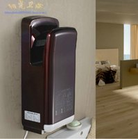 air jet hand dryer - double jet dry automatic induction hand dryer high speed hand dryer of cold and hot air drying