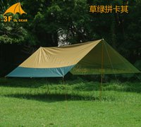 Wholesale 3F ul m m large shelter high quality beach awning Silver Coating Anti UV Ultralight Sun Shelter Beach Tent Pergola Canopy Tarp