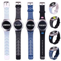 Wholesale For Samsung GEAR s2 r720 sporty stripes silicone strap