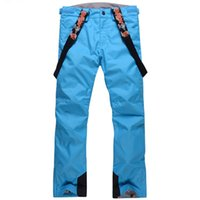 Wholesale GSOU SNOW winter outdoor ski pants female models veneer double plate thickening warm waterproof ski pants strap