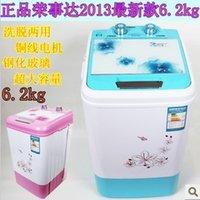 Wholesale Washing machine mini washing machine small washing machine rongshida kg dual duvet cover washing device