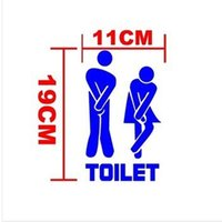 Wholesale Funny Toilet Entrance Sign Decal Vinyl Sticker For Shop Office Home Cafe Hotel