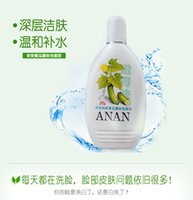 Wholesale face care ANAN Fresh Cucumber Cleanser Brightening Moisanan facial washing clean