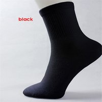 Wholesale In High Quality Hot Sale Man Sports Socks Cotton Socks Male Basketball Socks Three Colors