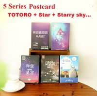 Wholesale 30PCS pack Creative TOTORO Starry sky series DIY Postcard set Nice Gift Cards Christmas Fashion card