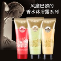 Wholesale Qiao Yan Fang Perfume Bath Lotion good whitening miracle pink muscle lasting a variety of optional