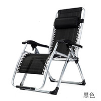 Wholesale Special offer shipping office chair folding chair backrest thickened lunch nap folding bed beach chair leisure chair