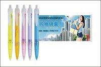 art info - promotional Banner Pen Banner pens Flag Pens Scroll Pens Flyer Pens Info Pens