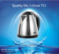 Wholesale TCL liters of stainless steel electric kettle automatically cut off the protection of long mouth pot