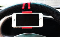 Wholesale 2016 Universal Car Streeling Steering Wheel Cradle Holder SMART Clip Car Bike Mount for Mobile phone Cell Phone